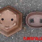 Tutorial: Cómo hacer agujeros a una maceta de plástico